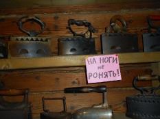 Переславль-.Залесский 2013_4